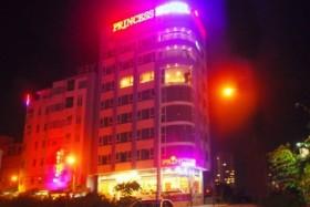 Khách sạn Princes Hotel