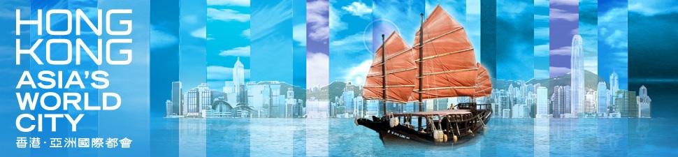 HONG KONG -THẨM QUYẾN - QUẢNG CHÂU 5N4Đ
